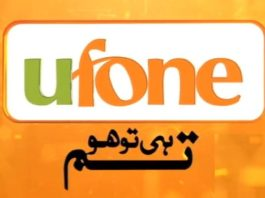 Ufone Prepaid Data Roaming Offer