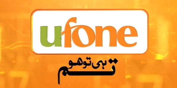 Ufone Prepaid Data Roaming Offer | While Travelling in UAE & KSA