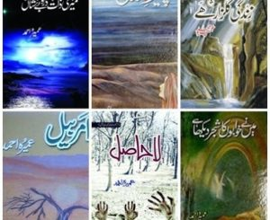 Umera Ahmed Top Best Romantic Novels
