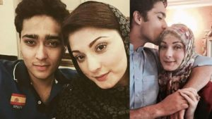 Maryam Nawaz with Son