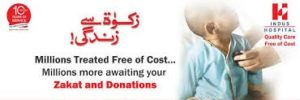 Indus Hospital, The Indus Hospital Karachi| Free of Cost Medical Services