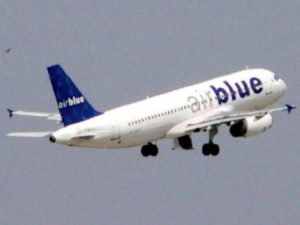 Air Blue Pakistan Jobs, Air Blue Pakistan Jobs August 2018 – In Multiple Disciplines