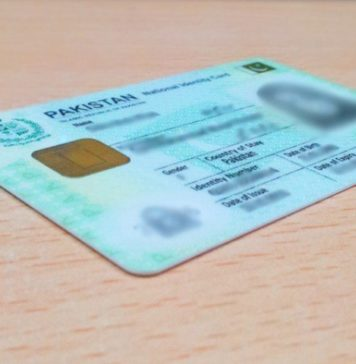 National ID Card Online