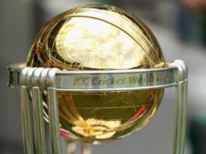 ICC Cricket World Cup 2019, ICC Cricket World Cup 2019 Trophy Tour Would Come Pakistan In October