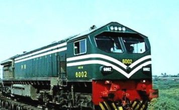 Pakistan Railway eid Package