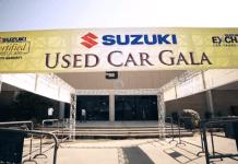 Suzuki Used Car Gala
