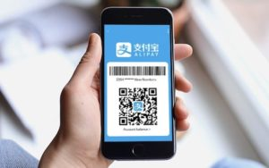 Alipay, Ali Baba's Alipay to Start Operation in Pakistan by the End of this Year