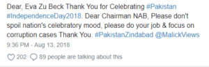 Kiki Challenge, Foreign Blogger Do Kiki Challenge in PIA Aircraft and Here is How Pakistanis React