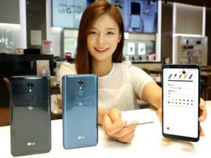 LG Q8 2018, LG Announced LG Q8 2018 With Stylus| Complete Specifications