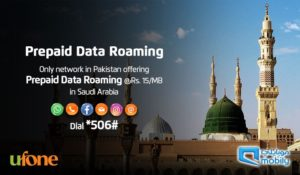 Ufone Prepaid Data Roaming Offer, Ufone Prepaid Data Roaming Offer 2019| While Travelling in UAE & KSA