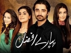 Top 10 Best Pakistani Dramas
