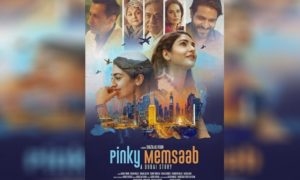 Pinky Memsaab, All You Need to Know About Upcoming Pakistani Movie, Pinky Memsaab