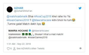 mawra, People Criticized Mawra on Posting Asian Games instead of Asia Cup 2018