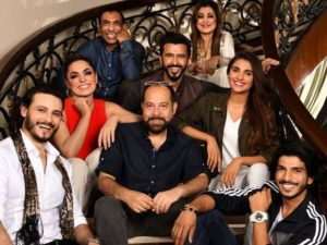 Pakistani, New Pakistani Film Baaji would Release in 2019| Cast Details