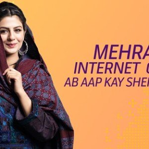 Telenor Mehran Internet offer   3000 MB + Rs. 50 in just Rs.120