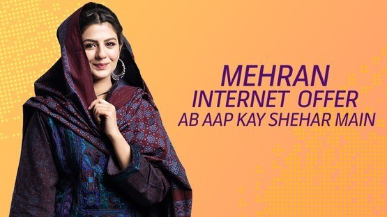 Telenor Mehran Internet offer | 3000 MB + Rs. 50 in just Rs.120