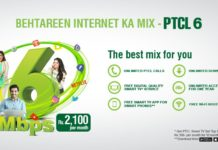PTCL WI-FI Password, How to Change PTCL WiFi Password (Through Simple Steps)