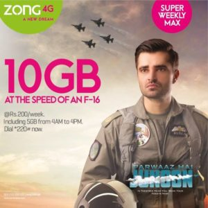 Zong Super Weekly Max, Zong Super Weekly Max Bundle With 10GB Volume| Stay Connected