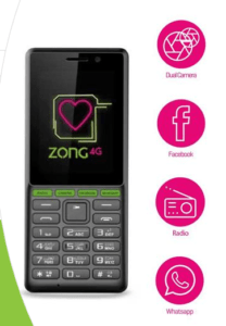Digit 1, Zong 4G Digit 1 with Free Hybrid Offer for 3 Months| Complete Details