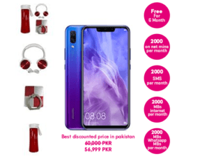 Zong, Zong 4G Bring Huawei Nova 3 Series in Discounted Rates| Free Data & Mins