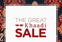 brands, Favorite Brands Embelish Your Pakistan Day Clebration By Big Sale