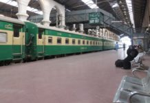 4 New Trains