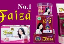 Cream, Top 5 Best Skin Whitening Cream in Pakistan