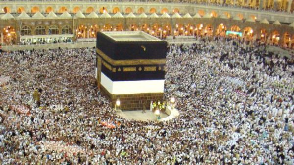 Umrah, Umrah Packages in Pakistan – Visa, Tickets, Hotels | Total Cost Rough Idea