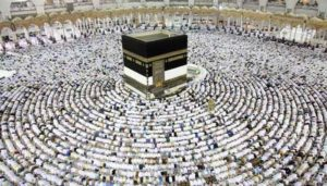 Hajj 2019 Expenses, Hajj 2019 Expenses are Announced by Pakistan Ministry of Religious Affairs
