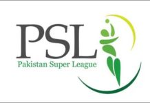 Pakistan Super League (PSL) 4