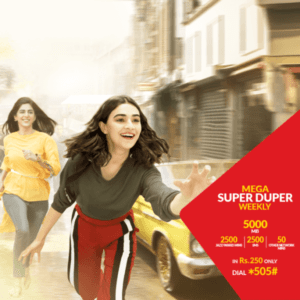 Jazz Mega Super Duper Weekly Offer, Jazz Mega Super Duper Weekly Offer 2019| Complete Details