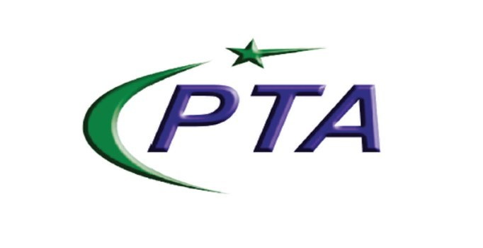 Cyber Vigilance Division, Cyber Vigilance Division Formed by PTA to Tackle Unlawful Content