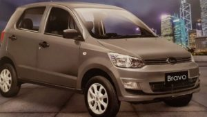 United Bravo, United Motors Increases the Price of United Bravo by Rs.45000/-