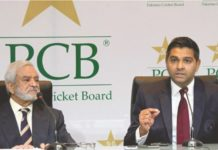 Bharia, Town, Launch, TV, Channe,l Network, Bahria Town to Launch TV Channel Network
