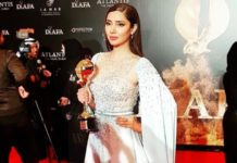 International Arab Festivals Awards