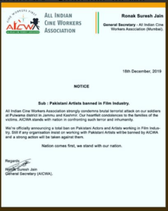 Pakistani Artists, Pakistani Artists are Banned to Work in Indian Film Industry by AICWA & FWICE