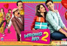 Pakistani Film Wrong Number 2