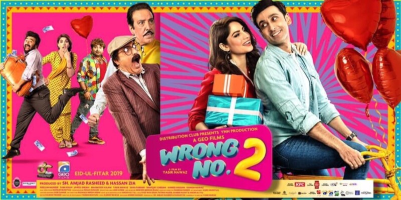 Pakistani Film Wrong Number 2 would Release on Eid-ul-Fitr 2019