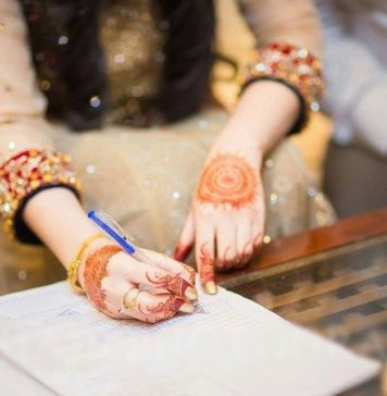 NADRA Marriage Registration Certificate