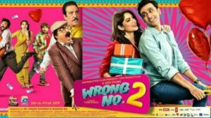 Wrong No 2, The Trailer of Pakistani Film Wrong No 2 is Here| Full Details