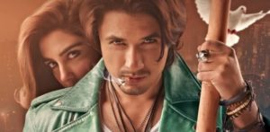 , Are You Ready for the Sequel of Pakistani Film Teefa in Trouble
