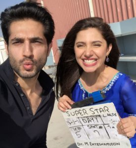 Mahira Khan, Upcoming Pakistani Film Super Star with Real Super Stars of Our Industry|Details