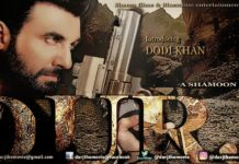 Pakistani Movies, The Best and Worst Pakistani Movies Released on Eid (Review)