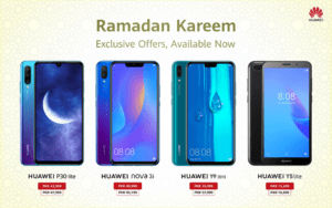 Huawei Exclusive Offers