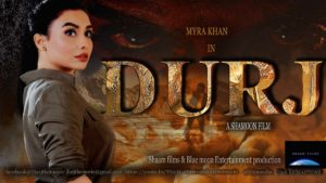 , Pakistani Cannibal Film Durj will Release on October 11, 2019