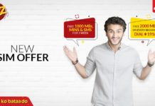 Jazz New SIM Offer 2019