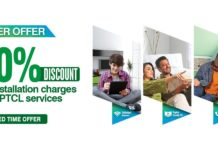 Charji offer, PTCL offers the new CharJi Double Volume Offer