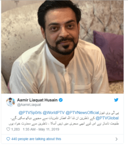 Aamir Liaquat, Is Aamir Liaquat Fired from PTV's Ramzan Show Hamara Ramazan or he is Sick