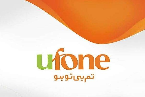 Ufone Super Recharge Package|300 Minutes, 700 SMS and 100 MB for Rs.50