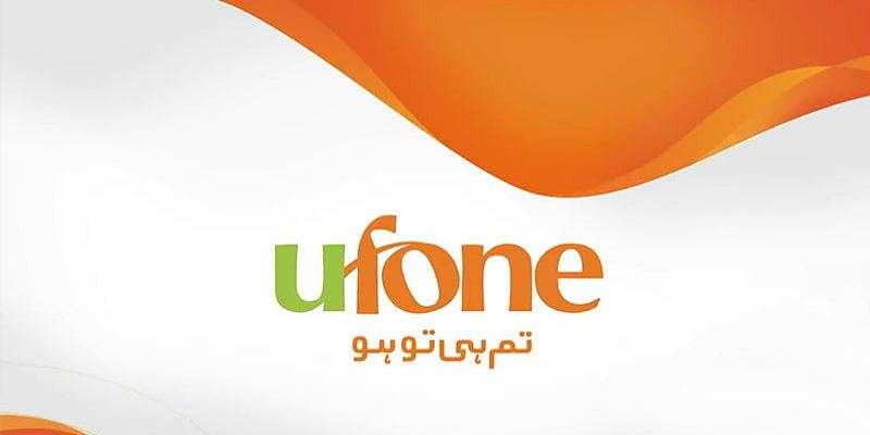 Ufone Daily On-Net SMS Package|500 Free SMS for Rs.2
